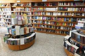 Entidades ligadas ao setor editorial e livreiro destacaram apoio ao maior evento literário da Amazônia Legal