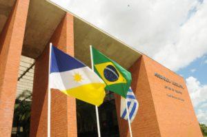 O edital do concurso está disponível no site www.funrio.org.br